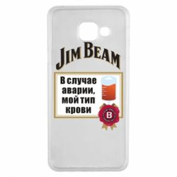 Чохол для Samsung A3 2016 Jim beam accident