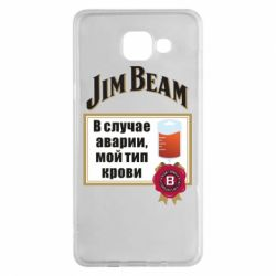 Чохол для Samsung A5 2016 Jim beam accident