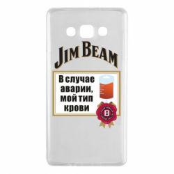 Чохол для Samsung A7 2015 Jim beam accident
