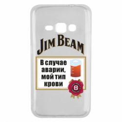 Чохол для Samsung J1 2016 Jim beam accident