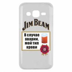 Чохол для Samsung J2 2015 Jim beam accident