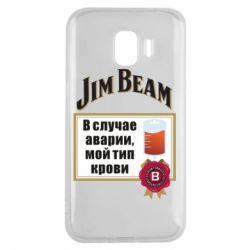 Чохол для Samsung J2 2018 Jim beam accident