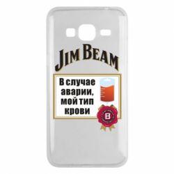 Чохол для Samsung J3 2016 Jim beam accident