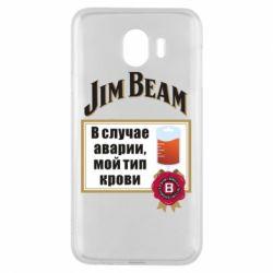 Чохол для Samsung J4 Jim beam accident