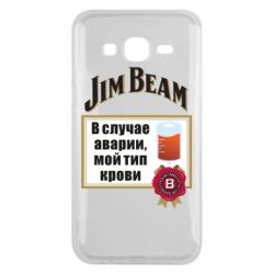Чохол для Samsung J5 2015 Jim beam accident