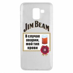 Чохол для Samsung J6 Jim beam accident