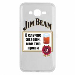 Чохол для Samsung J7 2015 Jim beam accident