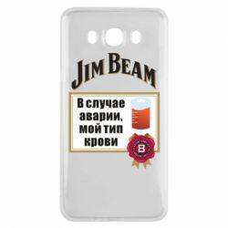 Чохол для Samsung J7 2016 Jim beam accident