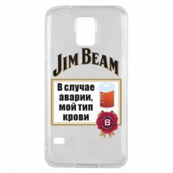 Чохол для Samsung S5 Jim beam accident