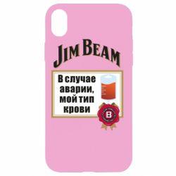 Чохол для iPhone XR Jim beam accident