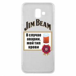 Чохол для Samsung J6 Plus 2018 Jim beam accident