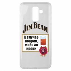 Чохол для Samsung J8 2018 Jim beam accident