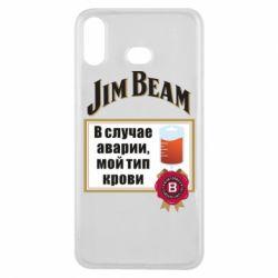 Чохол для Samsung A6s Jim beam accident