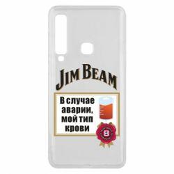 Чохол для Samsung A9 2018 Jim beam accident