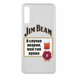 Чохол для Samsung A7 2018 Jim beam accident