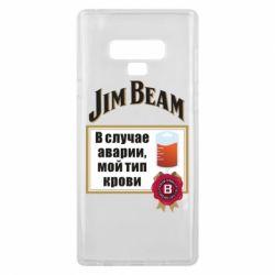 Чохол для Samsung Note 9 Jim beam accident