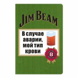 Блокнот А5 Jim beam accident