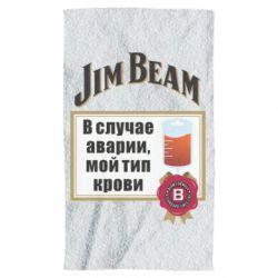 Рушник Jim beam accident