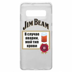 Чохол для Samsung S10+ Jim beam accident