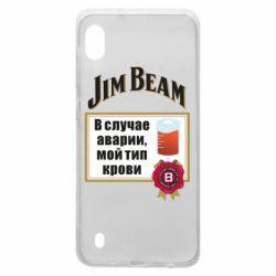 Чохол для Samsung A10 Jim beam accident