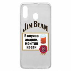 Чохол для Samsung A20 Jim beam accident