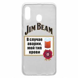 Чохол для Samsung A30 Jim beam accident