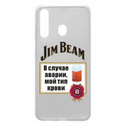 Чохол для Samsung A60 Jim beam accident