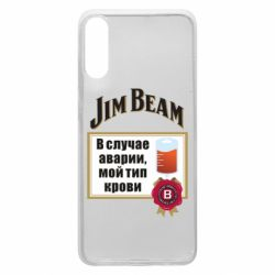Чохол для Samsung A70 Jim beam accident