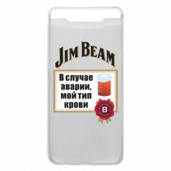 Чохол для Samsung A80 Jim beam accident
