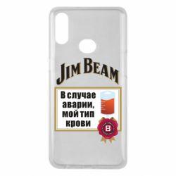 Чохол для Samsung A10s Jim beam accident