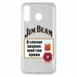 Чохол для Samsung M30 Jim beam accident