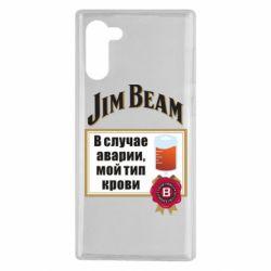 Чохол для Samsung Note 10 Jim beam accident