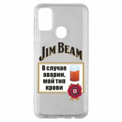 Чохол для Samsung M30s Jim beam accident