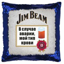 Подушка-хамелеон Jim beam accident
