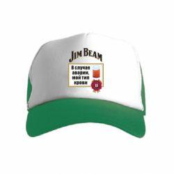 Дитяча кепка-тракер Jim beam accident