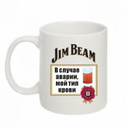 Купить Кружка 320ml Jim beam accident, FatLine