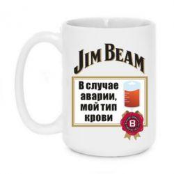 Кружка 420ml Jim beam accident