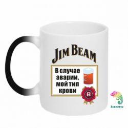 Кружка-хамелеон Jim beam accident