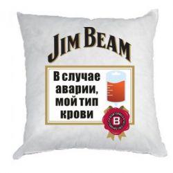 Подушка Jim beam accident