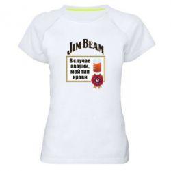 Жіноча спортивна футболка Jim beam accident