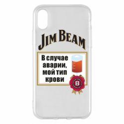 Чохол для iPhone X/Xs Jim beam accident