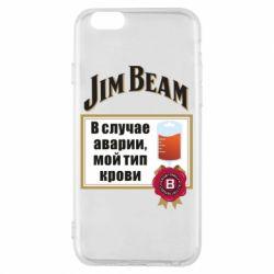 Чохол для iPhone 6/6S Jim beam accident
