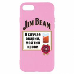 Чохол для iPhone 7 Jim beam accident