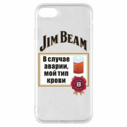Чохол для iPhone 8 Jim beam accident