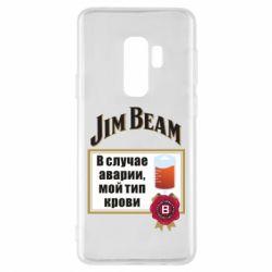Чохол для Samsung S9+ Jim beam accident