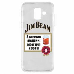 Чохол для Samsung A6 2018 Jim beam accident