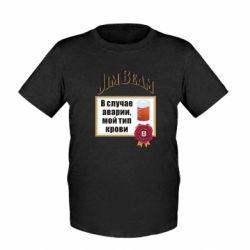 Дитяча футболка Jim beam accident