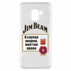 Чохол для Samsung A8 2018 Jim beam accident