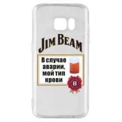 Чохол для Samsung S7 Jim beam accident