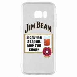 Чохол для Samsung S7 EDGE Jim beam accident